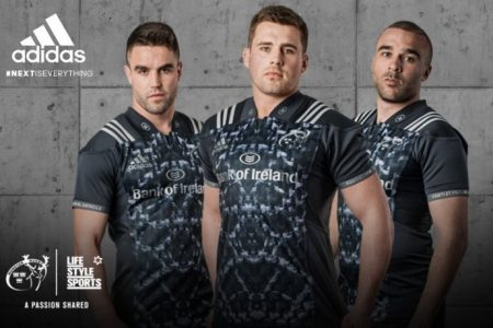 Camiseta de Rugby de Munster 2017/18